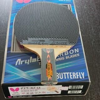 バタフライ(BUTTERFLY)のButterfly 卓球ラケット デドラ・ALC-CS(卓球)