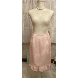 ルネ(René)のルネ スカート ツイード(ひざ丈スカート)