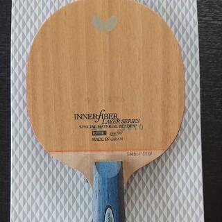バタフライ(BUTTERFLY)のButterfly インナーフォースレイヤーALC-S-CS(卓球)