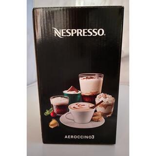 ネスレ(Nestle)のネスプレッソ エアロチーノ3 おまけ付き(調理道具/製菓道具)