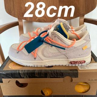 ナイキ(NIKE)の28cm Off-White Nike オフホワイト ナイキ ダンク Low(スニーカー)