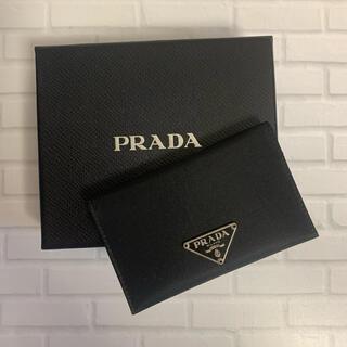 PRADA - PRADA プラダ カードケース・名刺入れ※箱なし