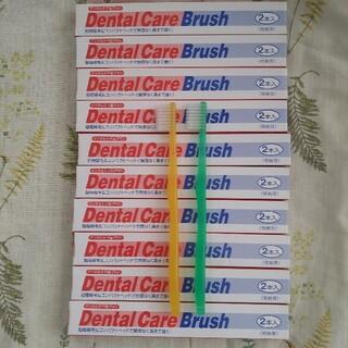 第一三共ヘルスケア - クリーンデンタル 歯ブラシ20本 フジサワ