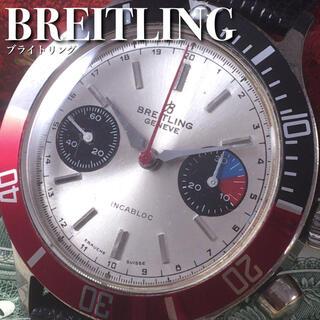 ブライトリング(BREITLING)の【山田様専用】ブライトリング/手巻き/クロノ/メンズ腕時計ww1527(腕時計(アナログ))