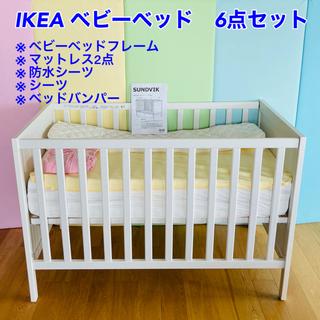 イケア(IKEA)のIKEA ベビーベッド おまとめ6点セット(ベビーベッド)