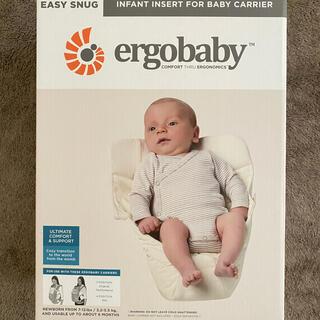 Ergobaby - エルゴベビーのインサート