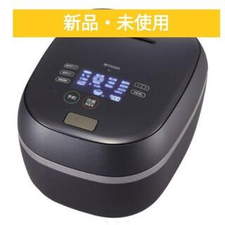 TIGER - 【新品】タイガー 土鍋 圧力IH 炊飯器 5.5合 JPG-S100KS