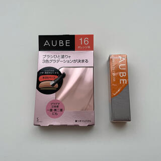AUBE - 【新品 未開封】AUBE 2点セット  アイシャドウ タイムレスカラーリップ