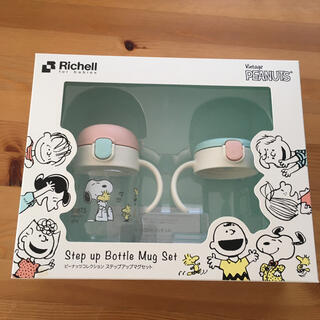 Richell - リッチェル ピーナッツコレクション ステップアップマグセット