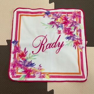 レディー(Rady)のRady ハンドタオル(ハンカチ)