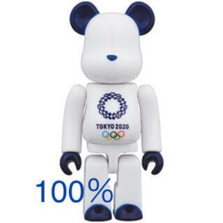 新品未開封東京オリンピックベアブリックBE@RBRICK100%東京2020限定(その他)