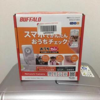 バッファロー(Buffalo)のバッファローお家チェック(防犯カメラ)