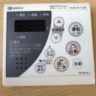 ノーリツ(NORITZ)のノーリツ RC-8201M 台所リモコン(その他)