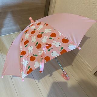 西松屋 - ミッフィ 雨傘 40センチ 1歳 キッズ傘 ベビー傘 miffy