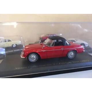 ニッサン(日産)の日産 フェアレディ 2000  1967(模型/プラモデル)