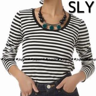 スライ(SLY)の美品 SLY スライ ベーシック ボーダー ロンT 1 白 黒(Tシャツ(長袖/七分))