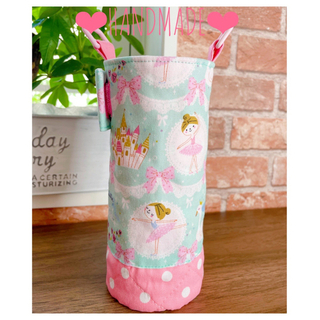 はるママ様❤︎ご専用 水筒カバー バレリーナ👗✨(外出用品)