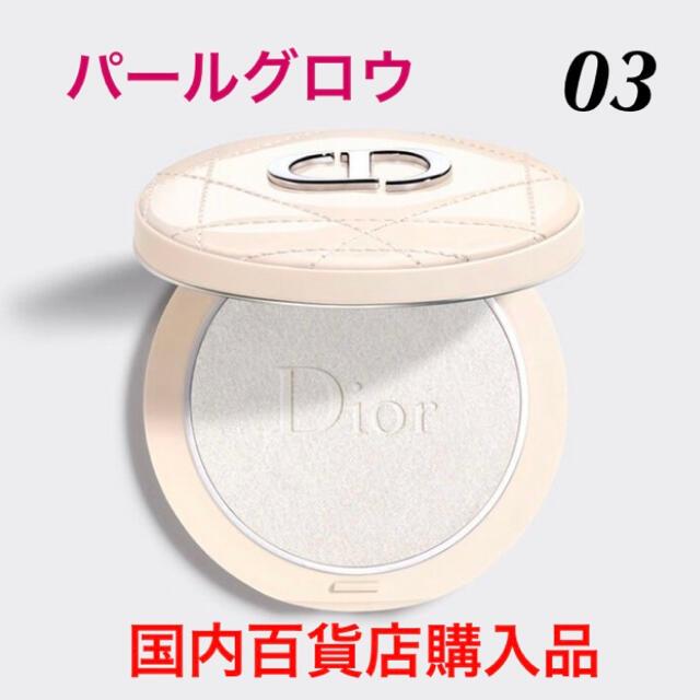 Dior(ディオール)の新製品 ディオール スキン フォーエヴァー クチュール ルミナイザー 03 コスメ/美容のベースメイク/化粧品(フェイスカラー)の商品写真