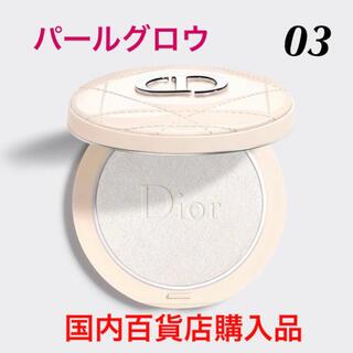 ディオール(Dior)の新製品 ディオール スキン フォーエヴァー クチュール ルミナイザー 03(フェイスカラー)