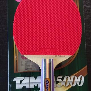 バタフライ(BUTTERFLY)のButterfly 卓球ラケット 海外限定販売 ストレイブ-CS(卓球)