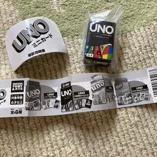 UNO ミニカード ガチャ 50周年記念エディションver.(トランプ/UNO)