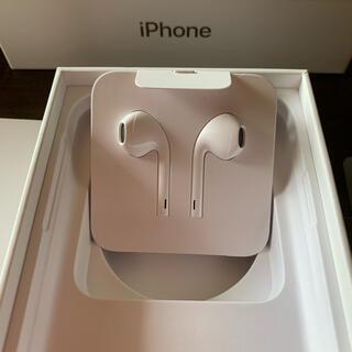 iPhone - iPhone 純正 イヤホン 未使用品 新品