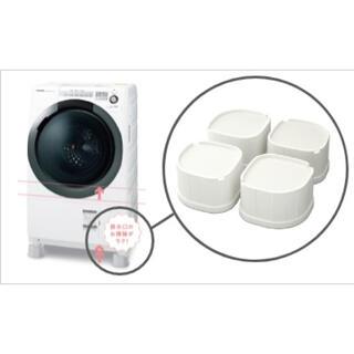 【美品】洗濯機置き台 かさあげくん アート引越しセンター(洗濯機)