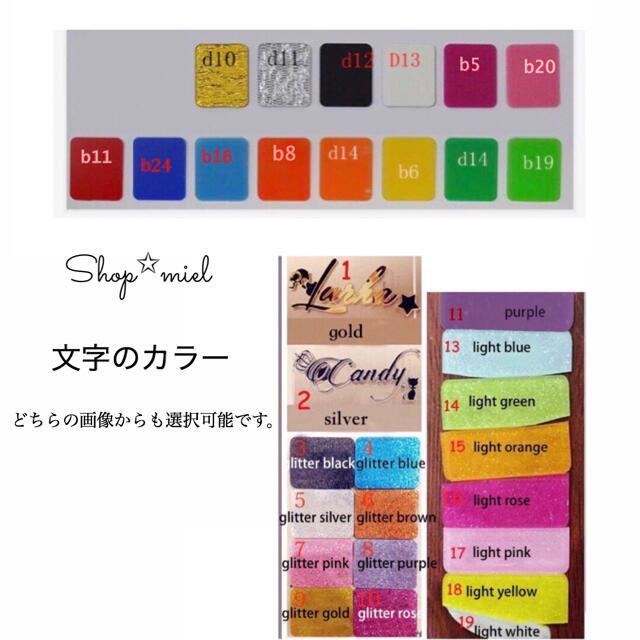名入れ♡キラキラフェアリーケースオリジナルスマホケース ハンドメイド ハンドメイドのスマホケース/アクセサリー(スマホケース)の商品写真
