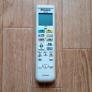 DAIKIN - DAIKIN ダイキン エアコン用リモコン ARC478A33