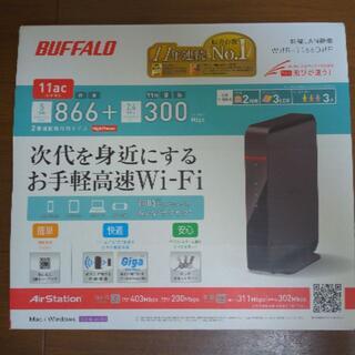 Buffalo - BUFFALO Wi−Fiルーター