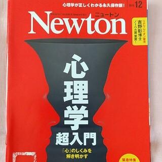 Newton (ニュートン) 2019年 12月号(専門誌)