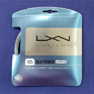 ルキシロン(LUXILON)のルキシロン アルパワー ラフ Luxilon ALU Power Rough(その他)