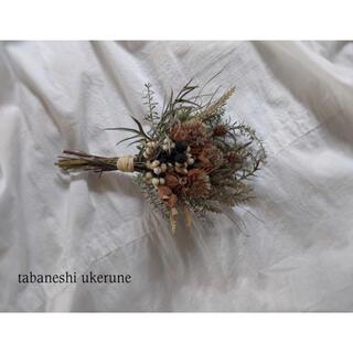 月桃やナンキンハゼを添えた 秋の実り多き 小ぶりな スワッグ ドライフラワー(ドライフラワー)