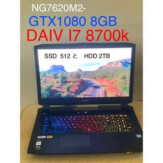 DELL - 美品 DAIV P775TM1 I7 8700k gtx1080 8GB