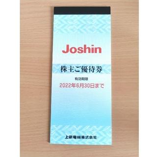 Joshin   株主優待券 上新電機 12000円分 2022年6月30日まで(ショッピング)