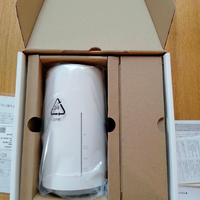 au(エーユー)のUQ Wimax WI-FI HOME L02 スマホ/家電/カメラのPC/タブレット(PC周辺機器)の商品写真