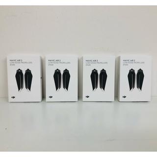 【新品】DJI Mavic Air2 プロペラ 2箱(ホビーラジコン)