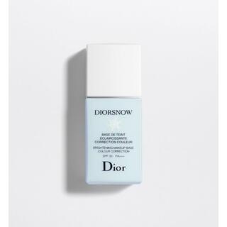 ディオール(Dior)のDior スノーメイクアップベース ブルー(化粧下地)