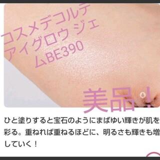 COSME DECORTE - 9月18日迄販売!超美品!コスメデコルテ アイグロウジェムBE390