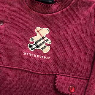 BURBERRY - バーバリー ロンパース 80