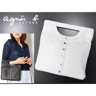 agnes b. - アニエスベー 36300円 レザープレッション 牛革 ハンドバッグ/白