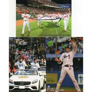 カルビー(カルビー)のプロ野球チップスカード(平成以降)1999年から2021年までの計44枚(スポーツ選手)