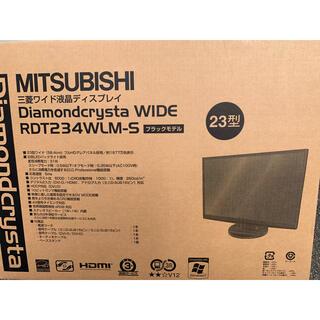 三菱 - 三菱ワイド液晶ディスプレイ 23型 ブラックモデル