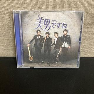 『美男<イケメン>ですね』-日本版オリジナルサウンドトラック-(テレビドラマサントラ)