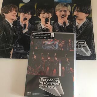 Sexy Zone - Sexy Zone POP×STEP!? TOUR 2020 DVD