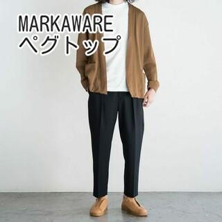 マーカウェア(MARKAWEAR)のMARKAWARE pegtop ペグトップ パンツ スラックス marka(スラックス)