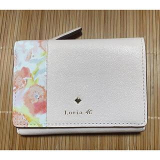 ヨンドシー(4℃)のおぱる様専用Luria4℃ コンパクト折り財布(財布)