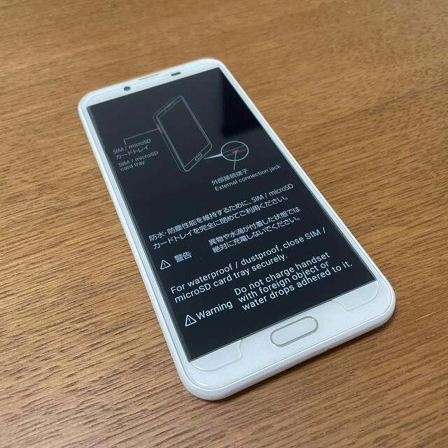 AQUOS(アクオス)のAQUOS  sense2  SHV43 スマホ/家電/カメラのスマートフォン/携帯電話(スマートフォン本体)の商品写真
