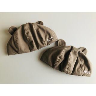 ポロラルフローレン(POLO RALPH LAUREN)のPOLO ポロ くま耳 ベレー帽 48cm(帽子)