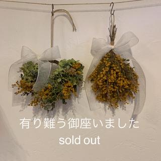green & yellow〜秋〜 ✺ ドライフラワー リース スワッグ ミモザ(ドライフラワー)